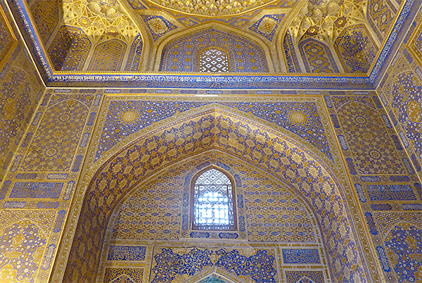Gilded Mosque